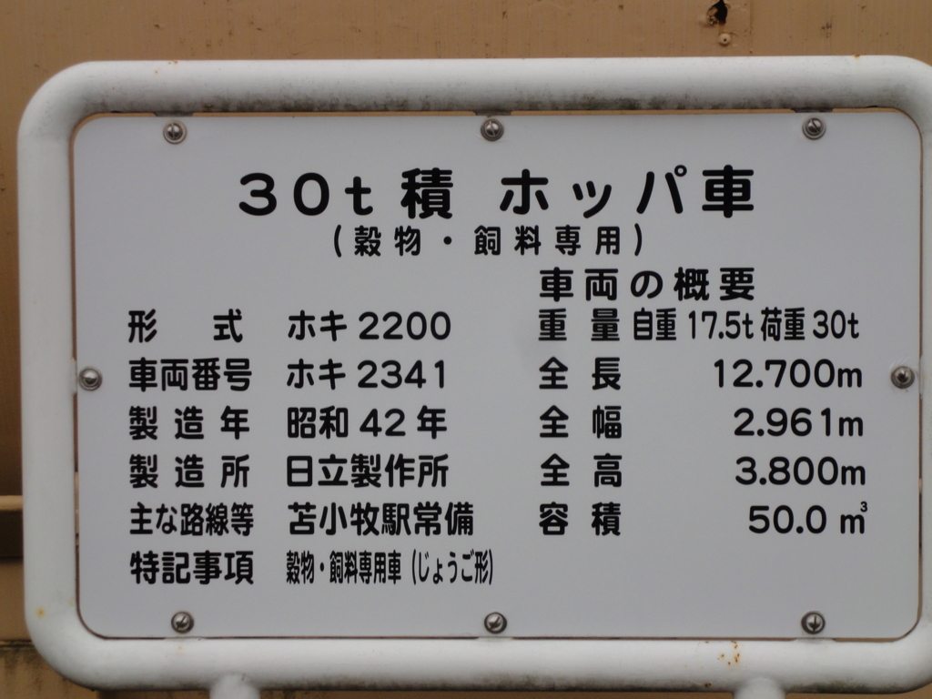 f:id:kamonji224:20180519220828j:plain