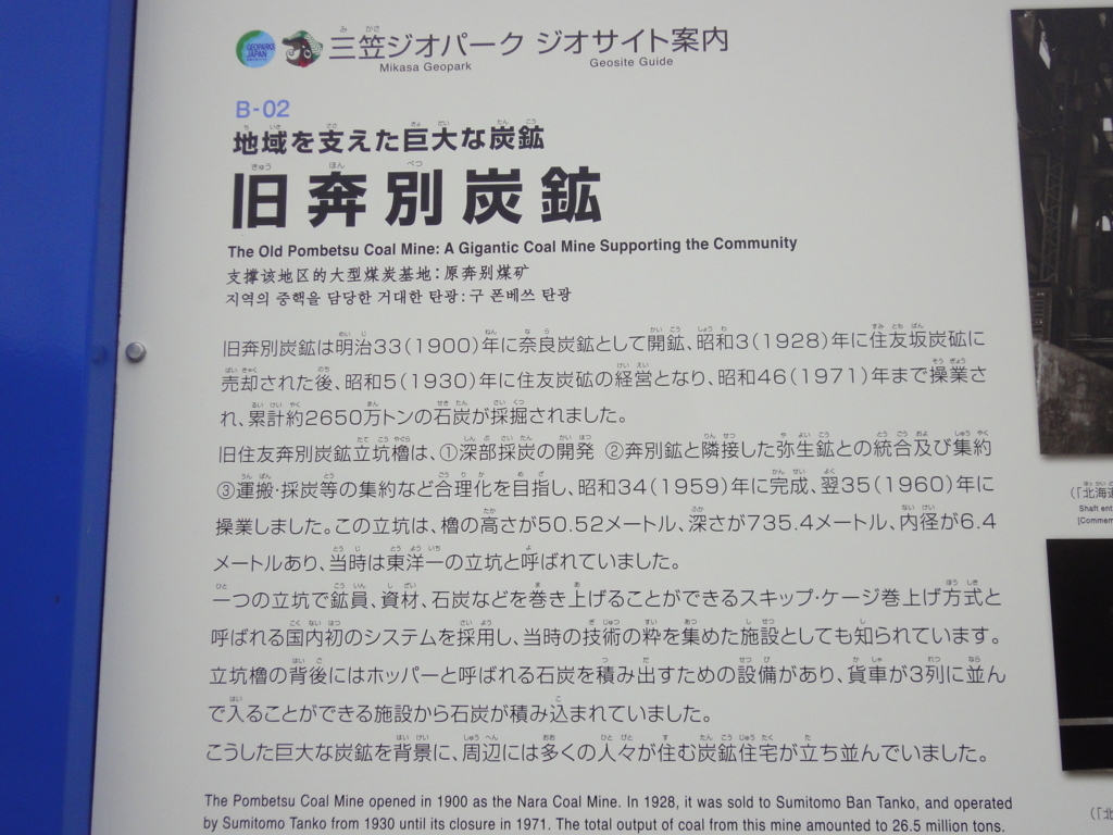 f:id:kamonji224:20180523224756j:plain