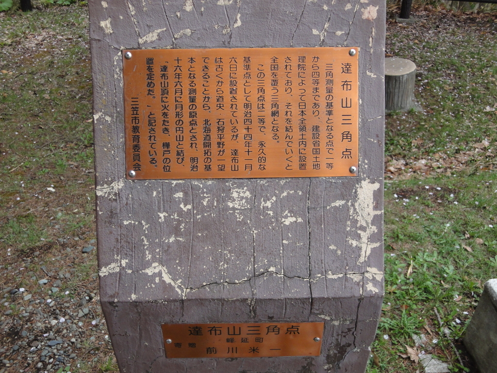 f:id:kamonji224:20180524224354j:plain
