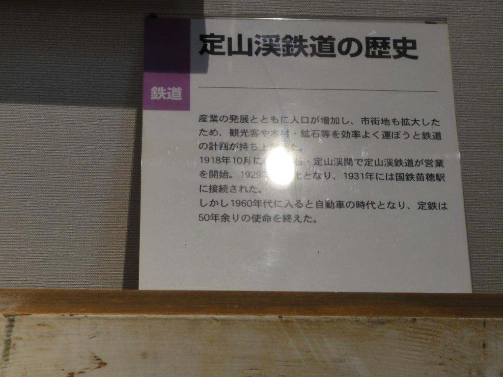 f:id:kamonji224:20180611230044j:plain