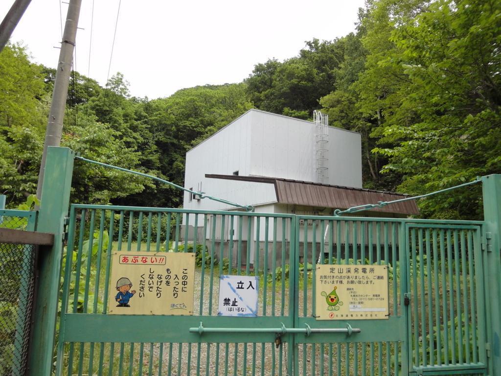 f:id:kamonji224:20180616150822j:plain