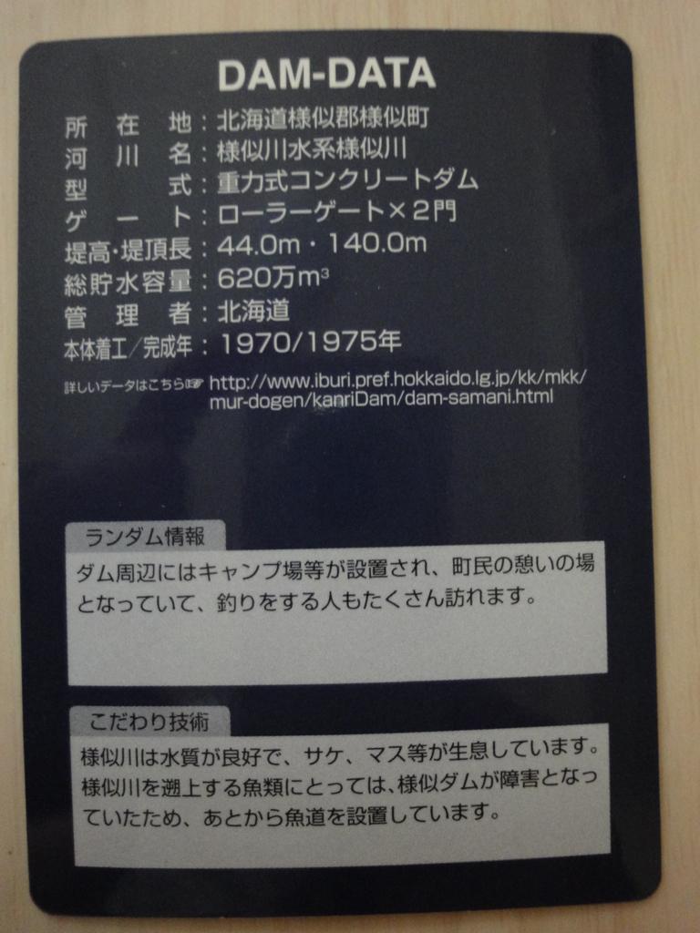 f:id:kamonji224:20180724232828j:plain