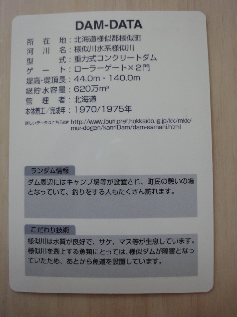 f:id:kamonji224:20180724233348j:plain