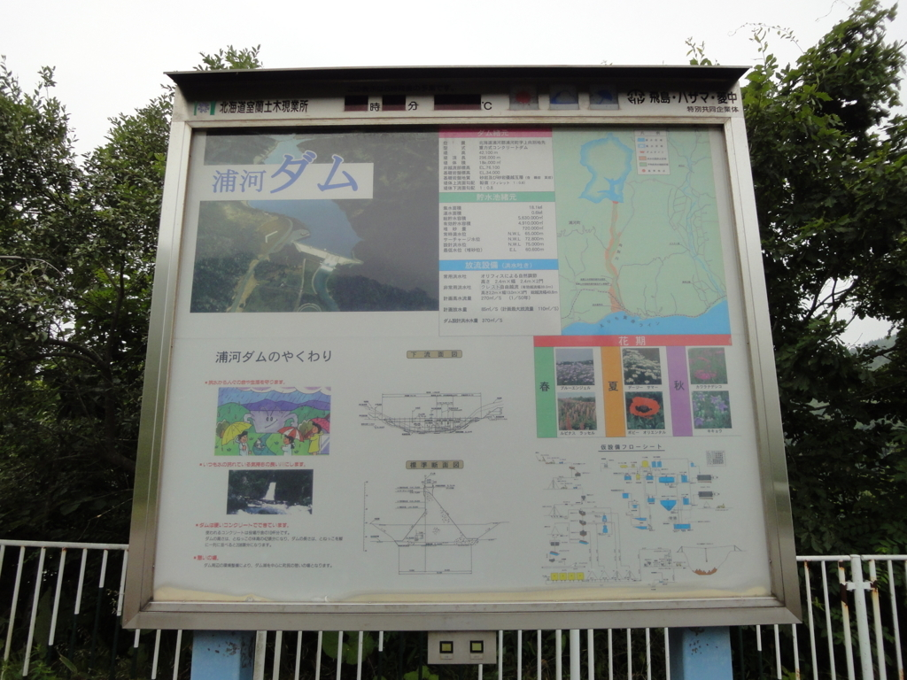 f:id:kamonji224:20180726212935j:plain