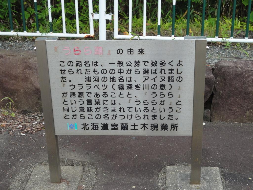 f:id:kamonji224:20180726213109j:plain