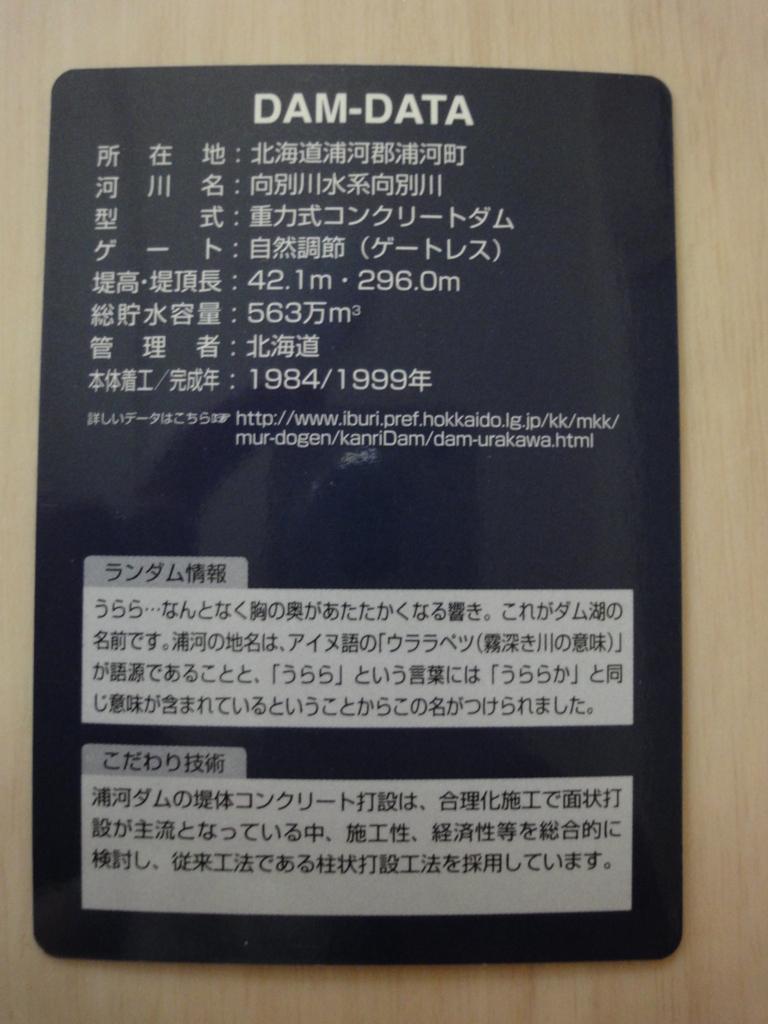f:id:kamonji224:20180726213716j:plain