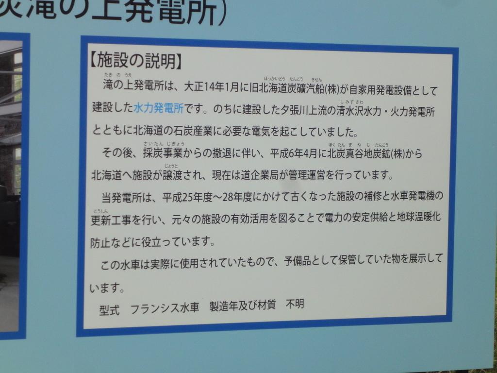 f:id:kamonji224:20180903223220j:plain
