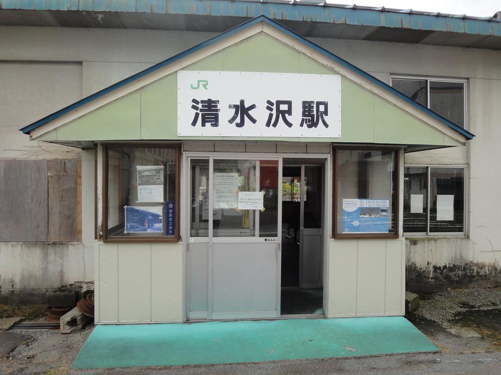 f:id:kamonji224:20180914224726j:plain