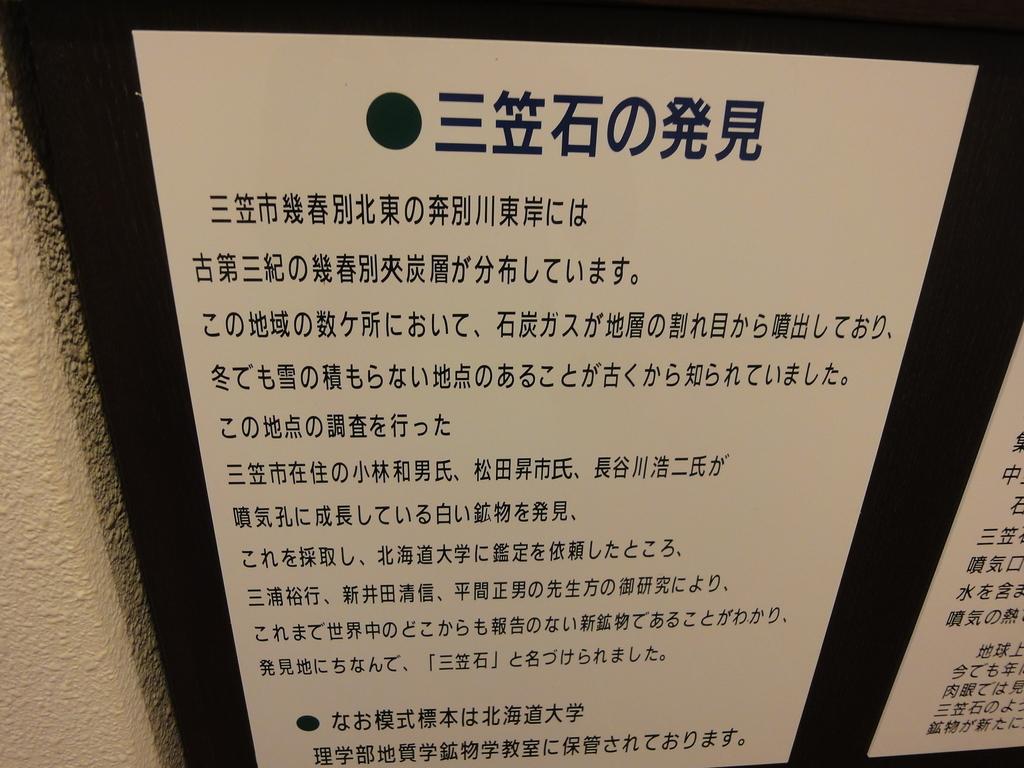 f:id:kamonji224:20181028225434j:plain