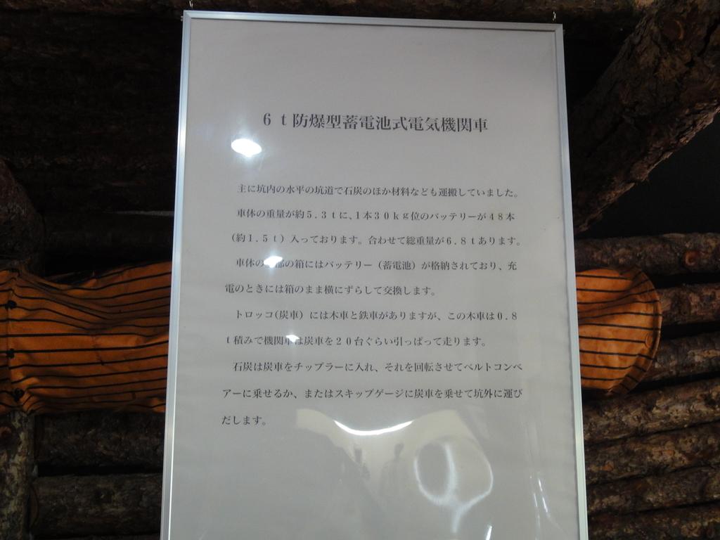 f:id:kamonji224:20181028230149j:plain