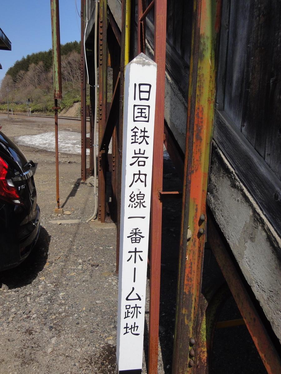 f:id:kamonji224:20190425224102j:plain