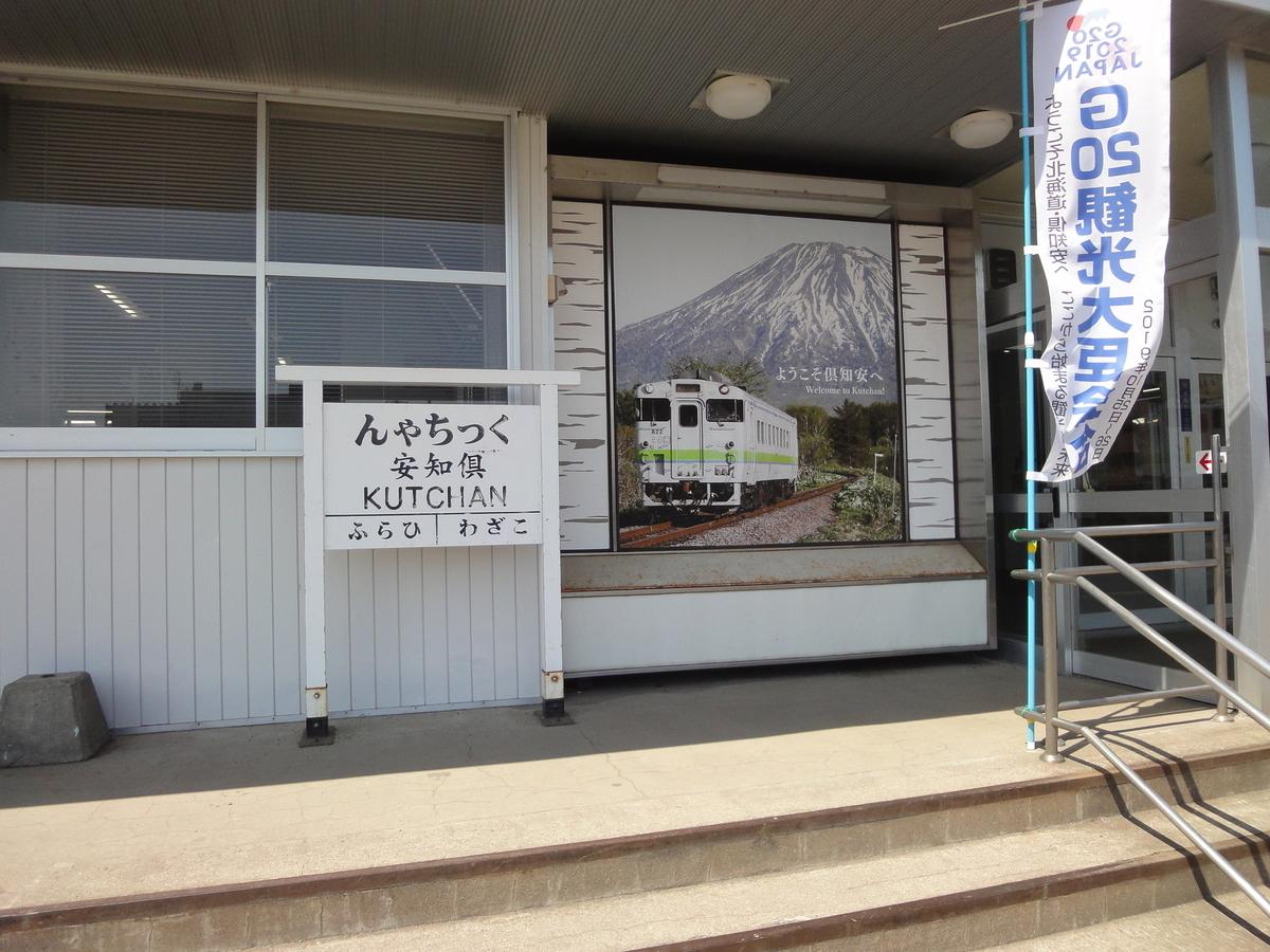 f:id:kamonji224:20190426232043j:plain