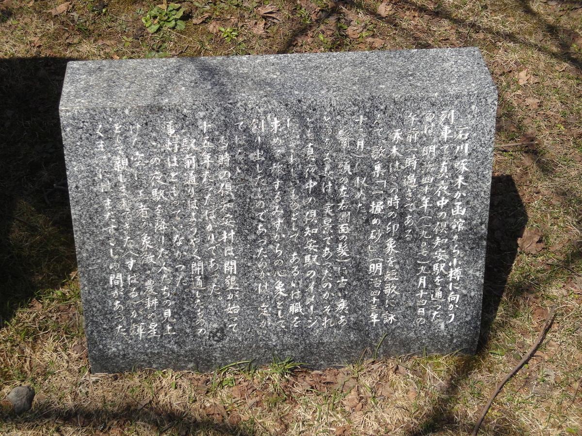 f:id:kamonji224:20190426232359j:plain