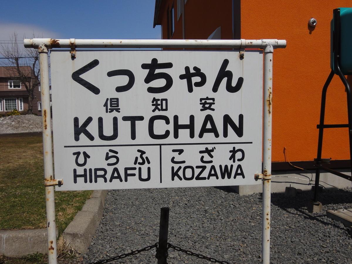 f:id:kamonji224:20190427162643j:plain