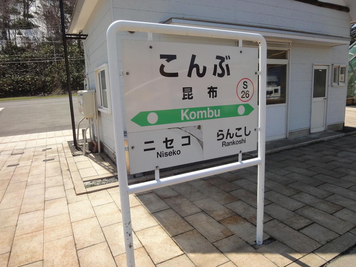 f:id:kamonji224:20190430205105j:plain