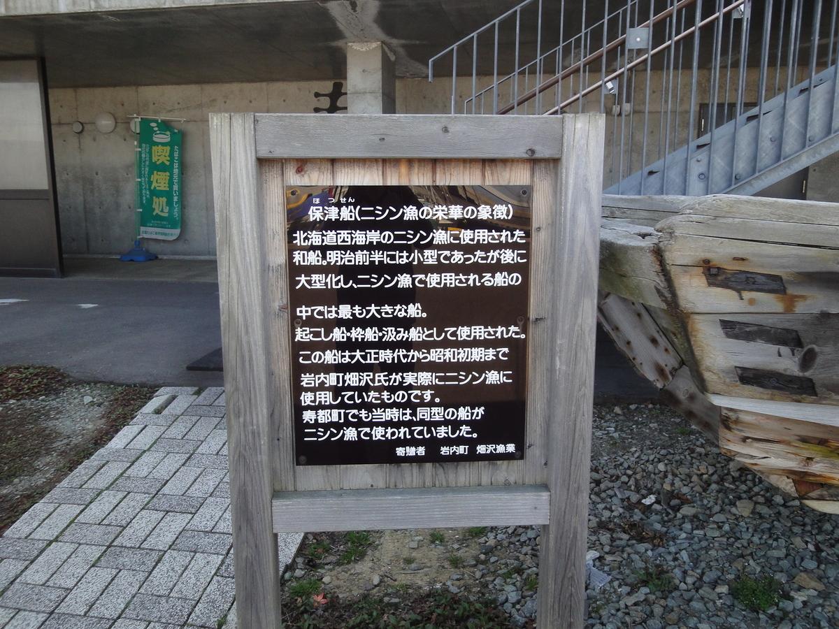f:id:kamonji224:20190509204746j:plain