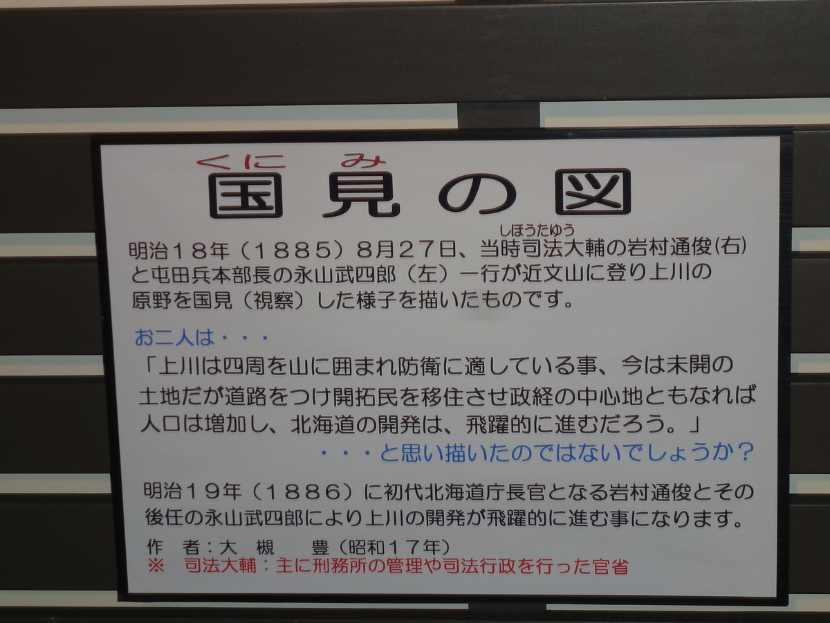 f:id:kamonji224:20190529212338j:plain