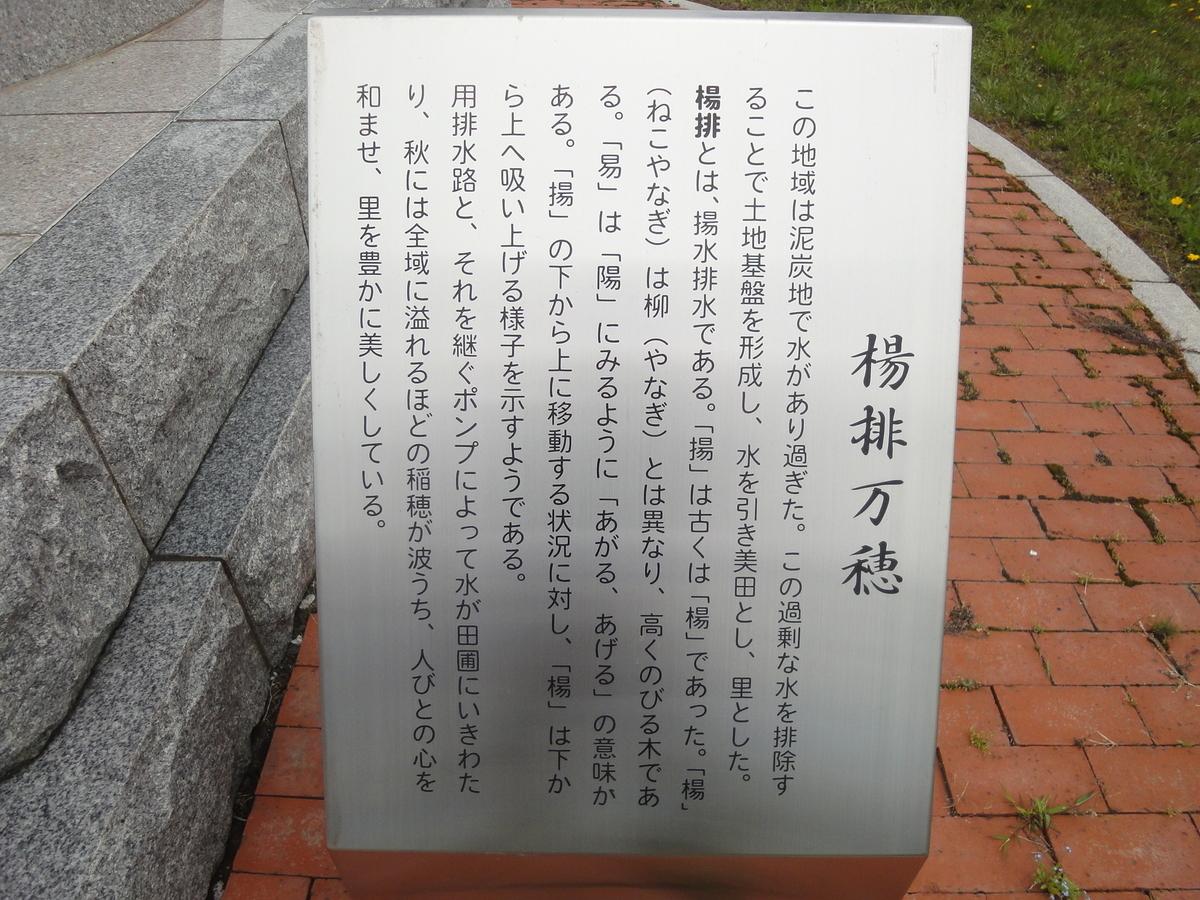 f:id:kamonji224:20190705132600j:plain