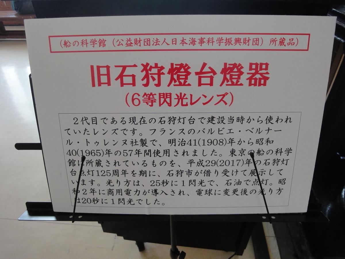 f:id:kamonji224:20190902102456j:plain