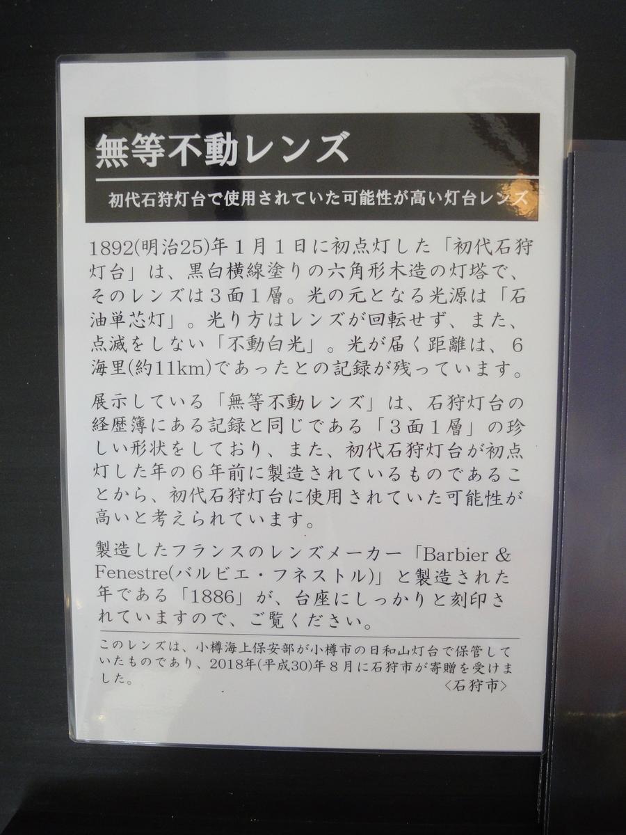 f:id:kamonji224:20190902103111j:plain