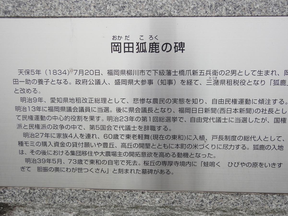 f:id:kamonji224:20190905094626j:plain