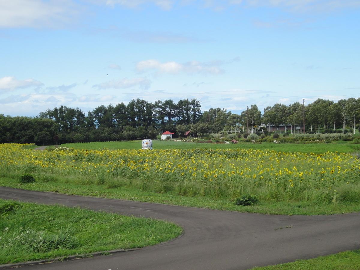 噴火湾パノラマパーク