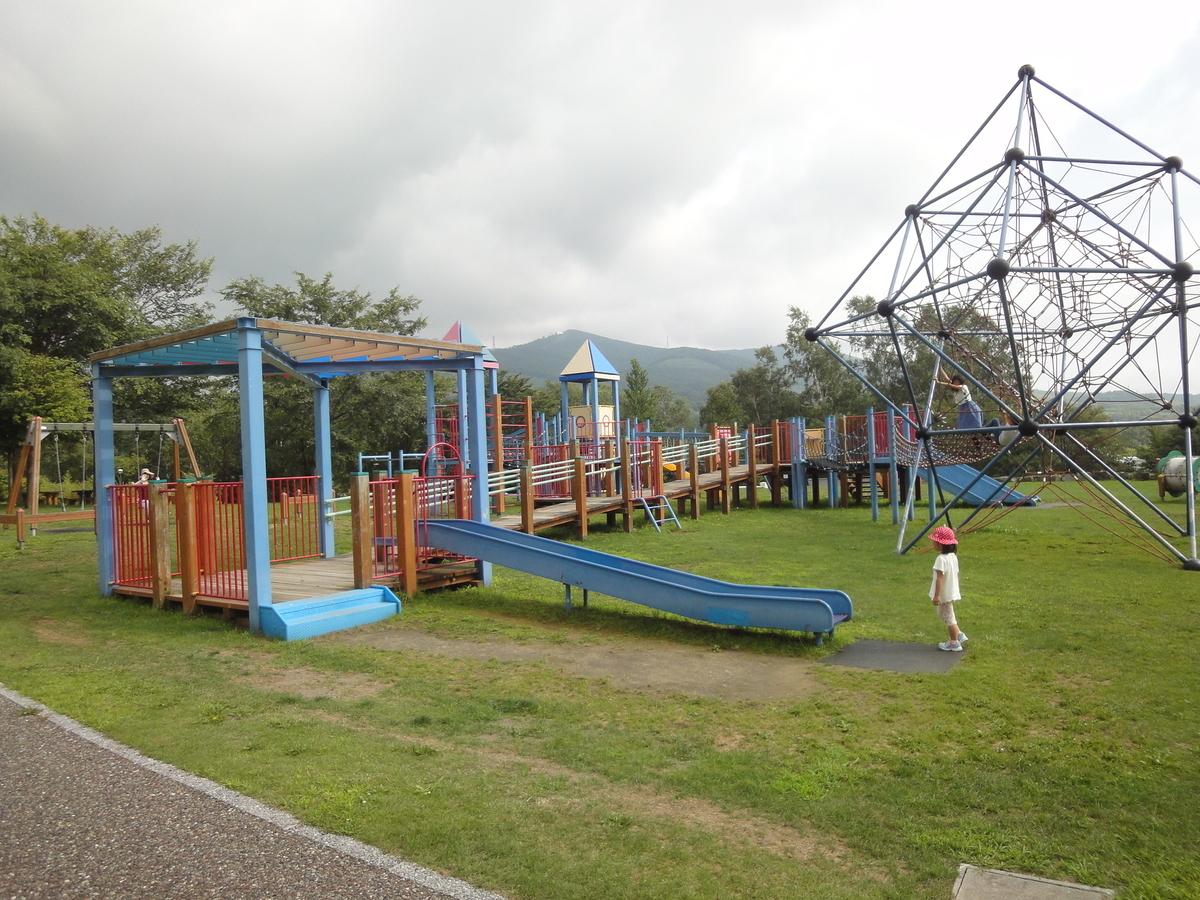 ルスツふるさと公園