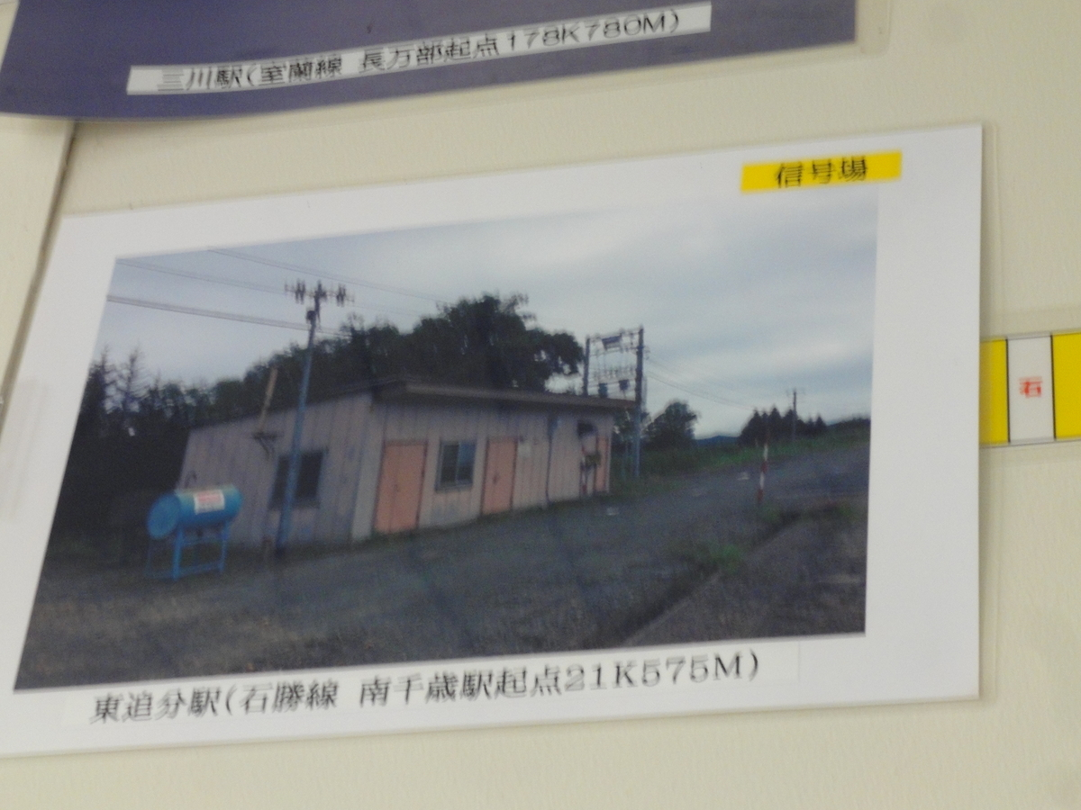 f:id:kamonji224:20191002202945j:plain