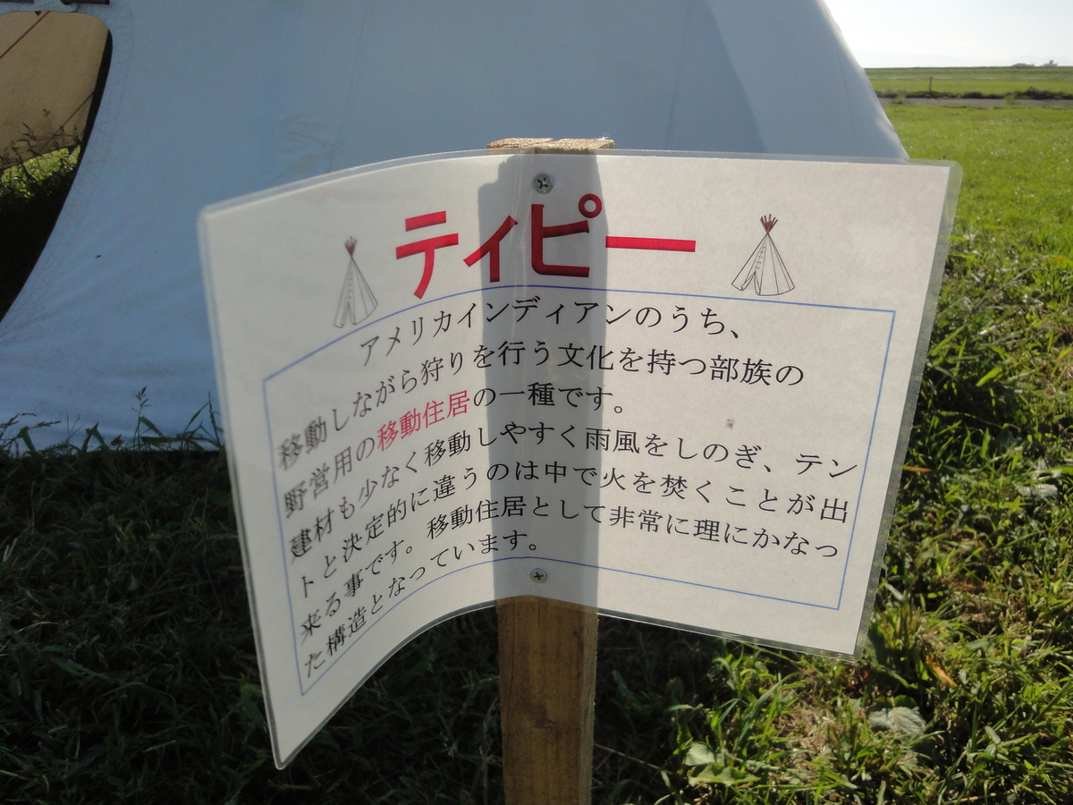 f:id:kamonji224:20191006215219j:plain