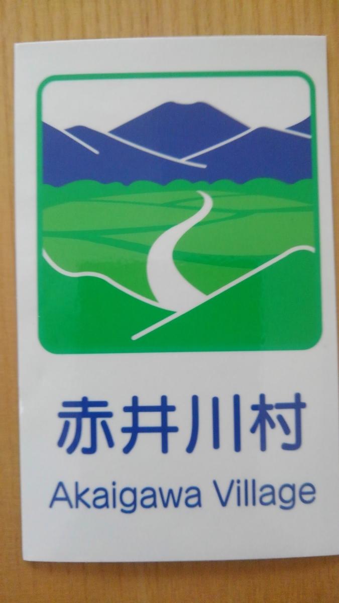 f:id:kamonji224:20200405140952j:plain