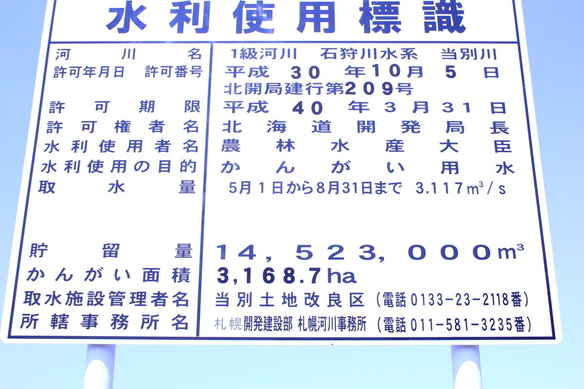 f:id:kamonji224:20200425152100j:plain