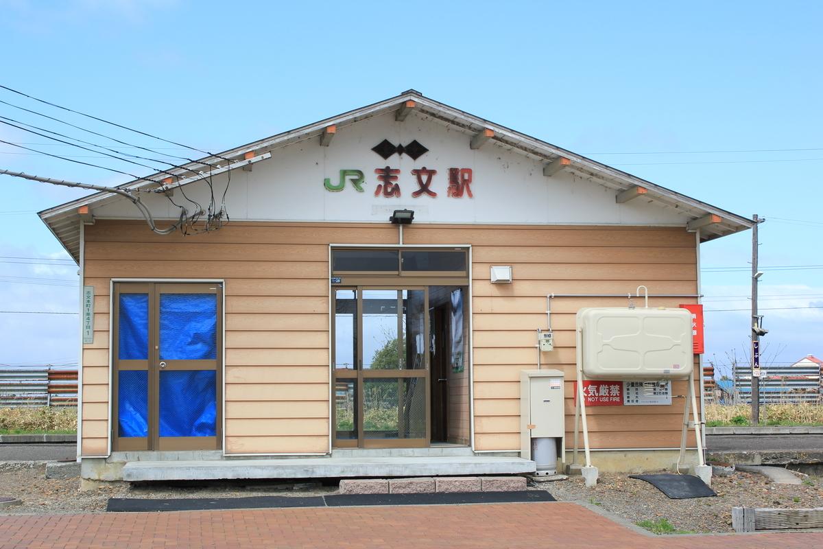 f:id:kamonji224:20200517160202j:plain