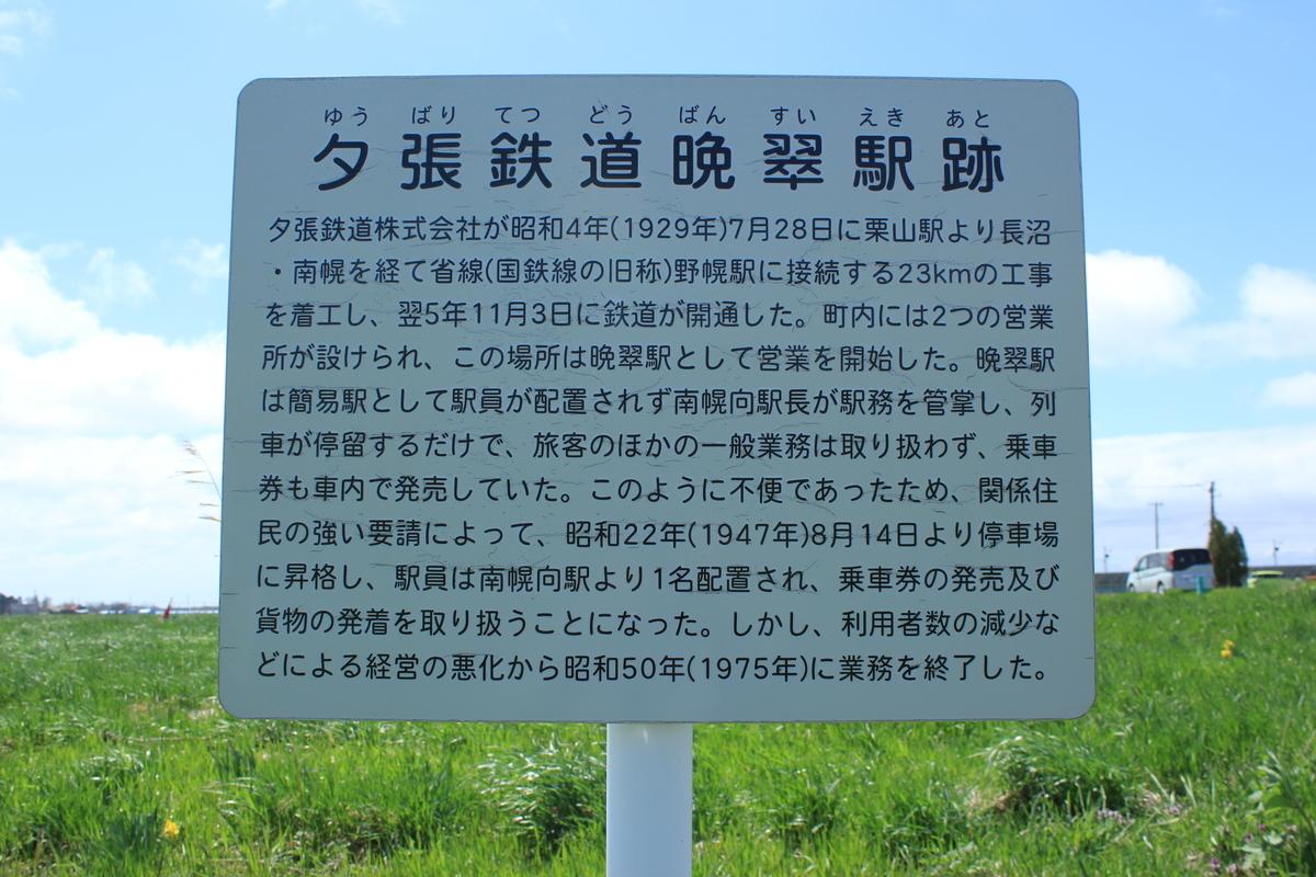 f:id:kamonji224:20200521231459j:plain