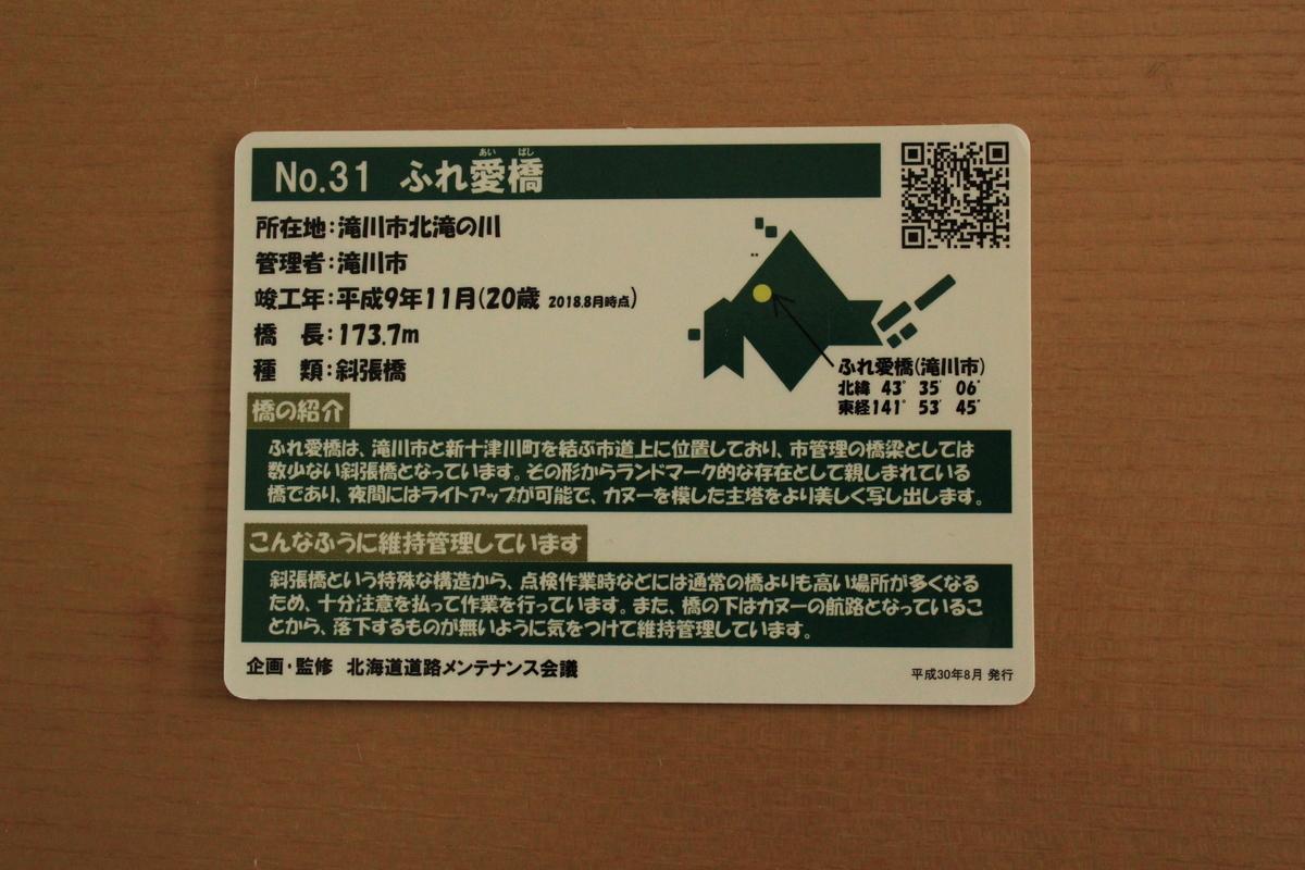 f:id:kamonji224:20200530221037j:plain