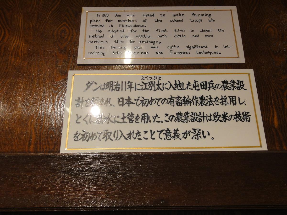 f:id:kamonji224:20200628153217j:plain