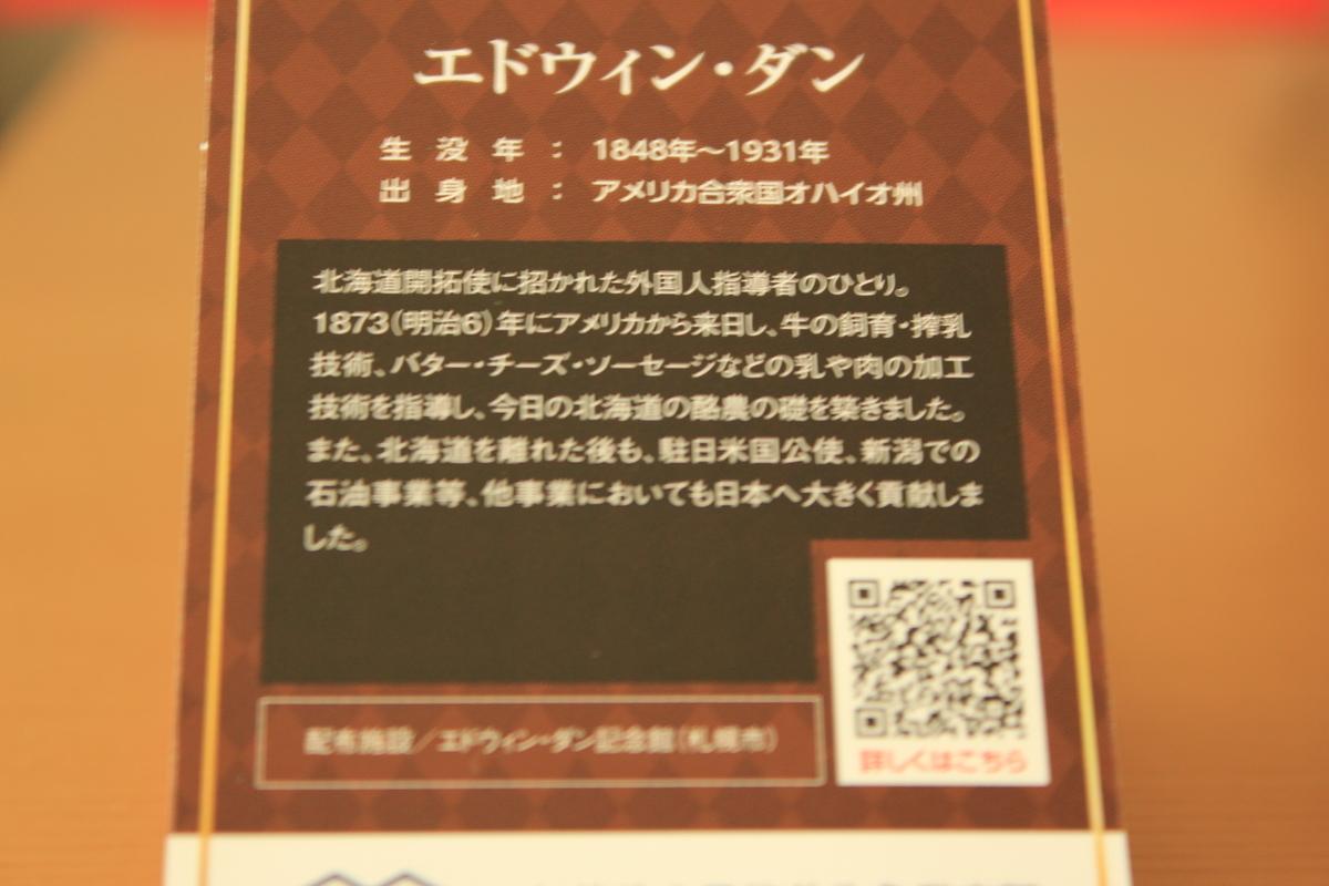 f:id:kamonji224:20200628155536j:plain