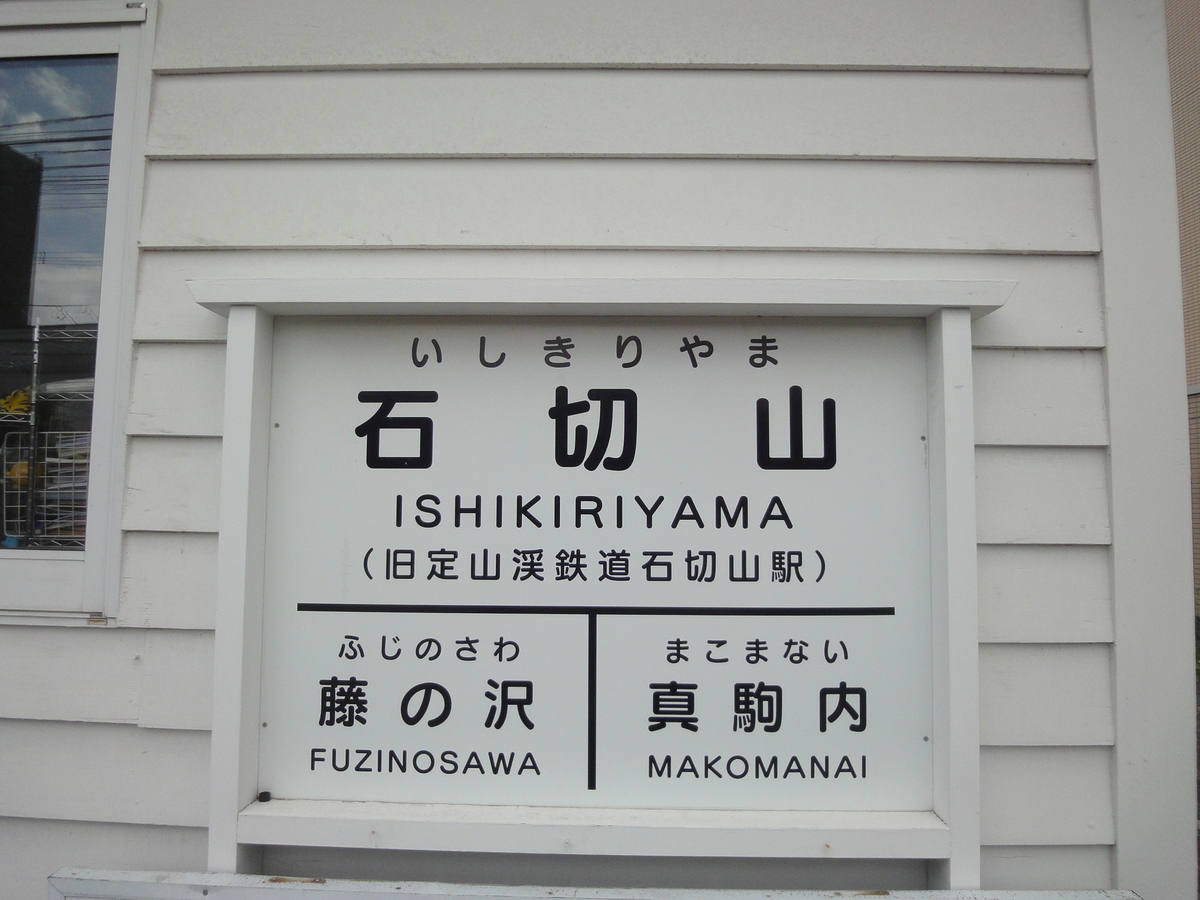 f:id:kamonji224:20200629160146j:plain