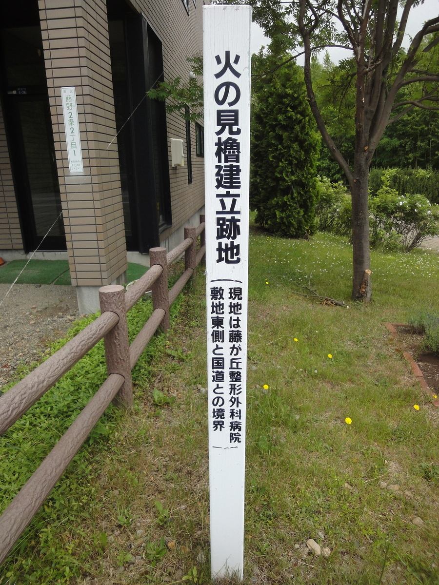 f:id:kamonji224:20200701190006j:plain