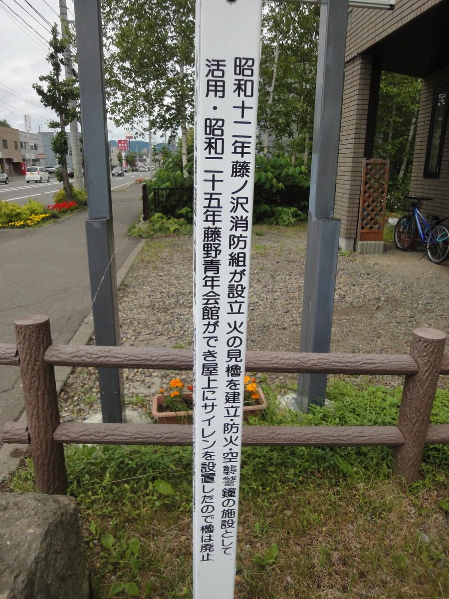 f:id:kamonji224:20200701190426j:plain