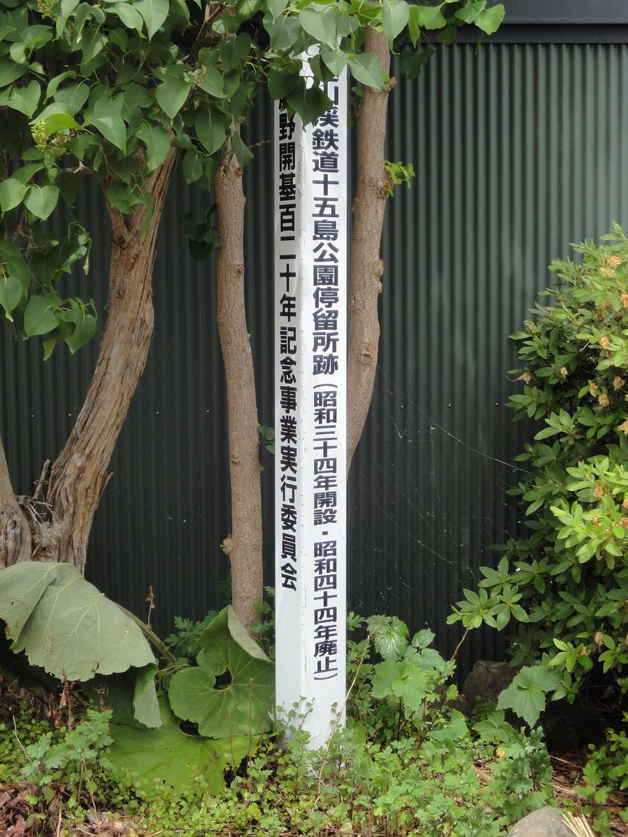 f:id:kamonji224:20200704204633j:plain