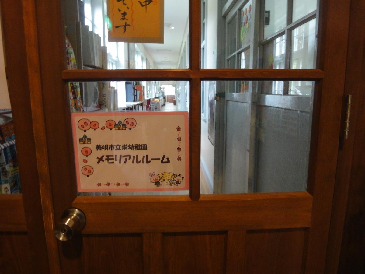 f:id:kamonji224:20200706233906j:plain