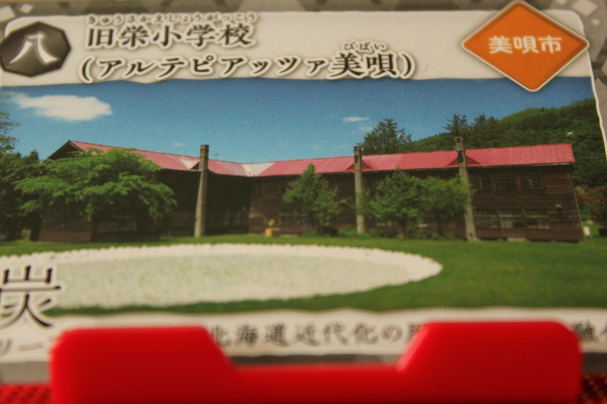 f:id:kamonji224:20200706234916j:plain