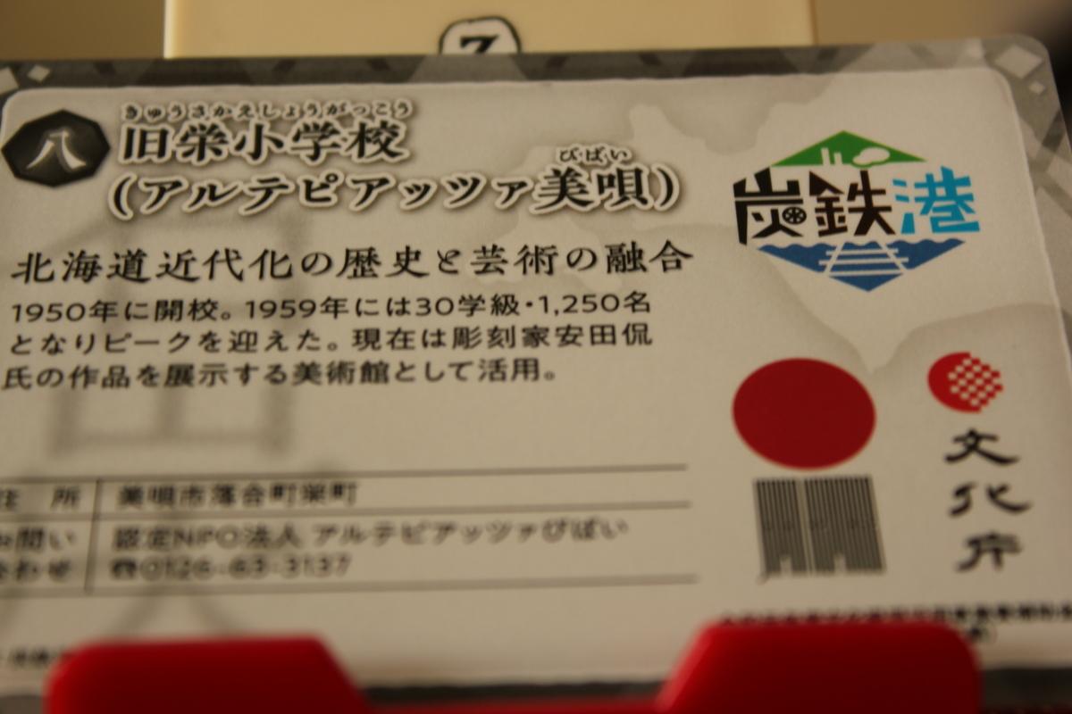 f:id:kamonji224:20200706235501j:plain