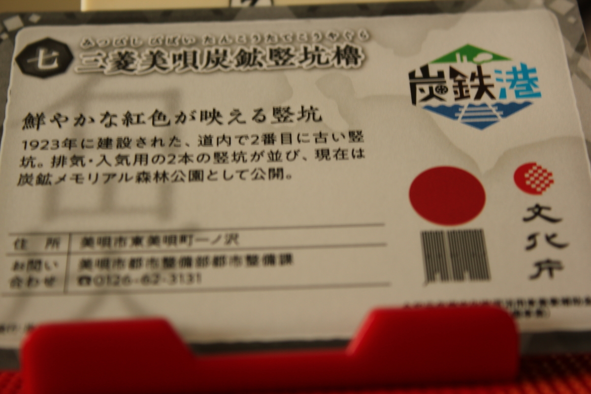 f:id:kamonji224:20200707213639j:plain