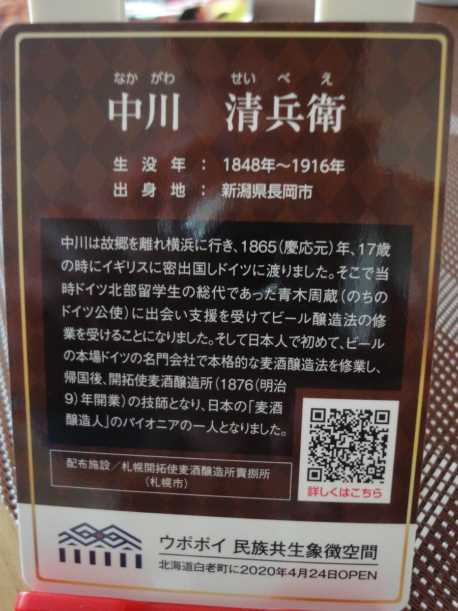 f:id:kamonji224:20200711153448j:plain