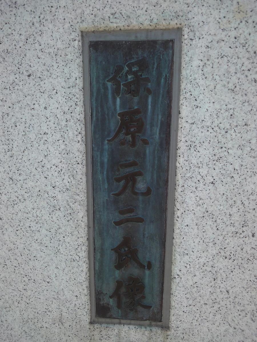 f:id:kamonji224:20200713161623j:plain