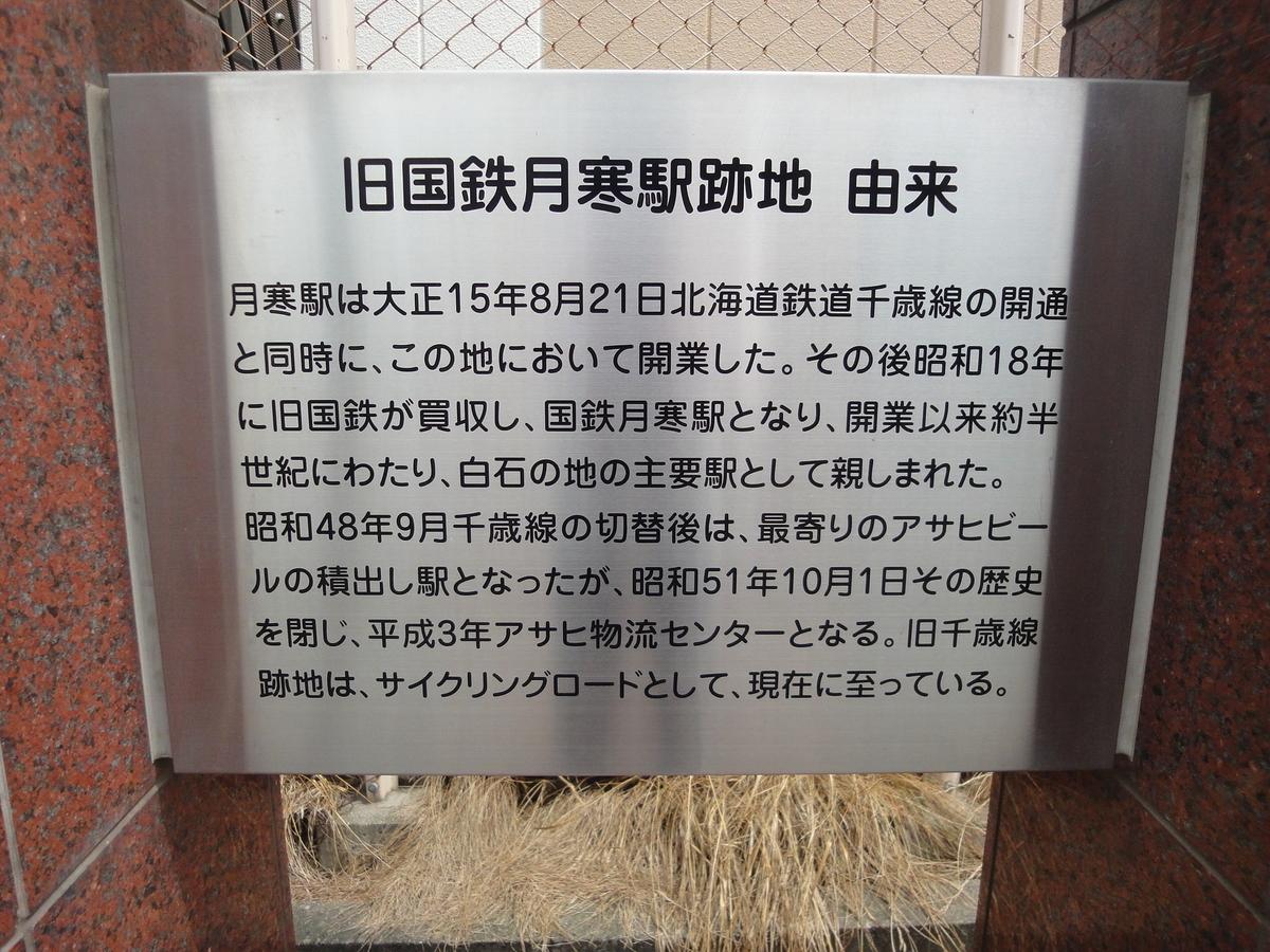 f:id:kamonji224:20200718005946j:plain