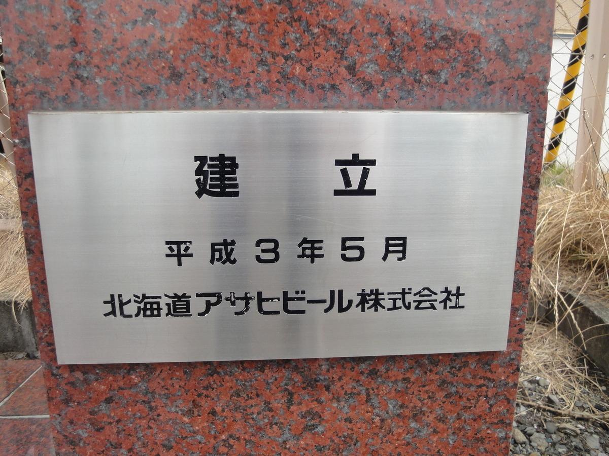 f:id:kamonji224:20200718010008j:plain