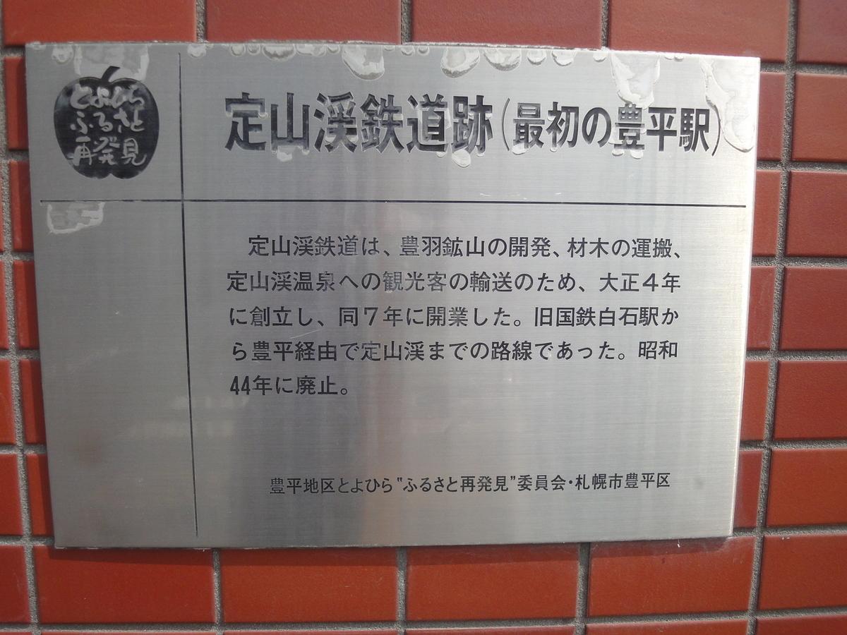 f:id:kamonji224:20200720213920j:plain