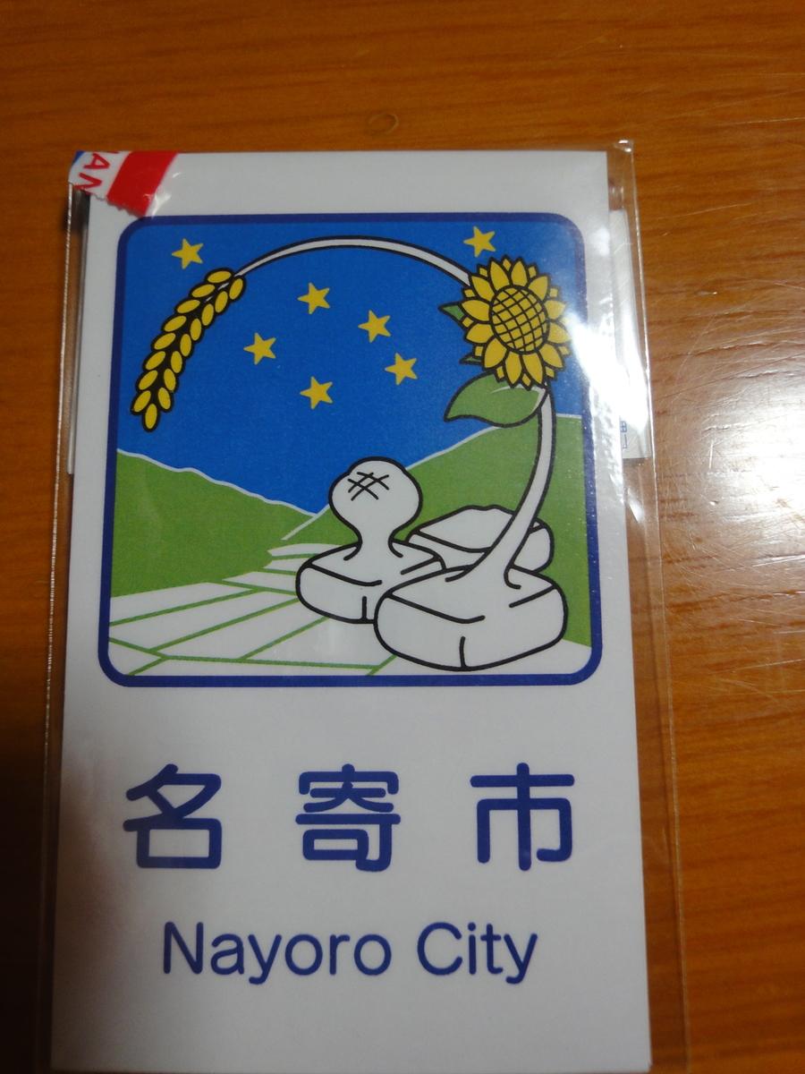 f:id:kamonji224:20200808120531j:plain